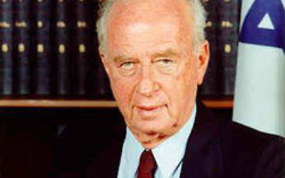 Former Israeli Prime Minister Yitzhak Rabin. Photo: AJN file