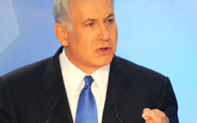 Israeli Prime Minister Binyamin Netanyahu. Photo: AJN file