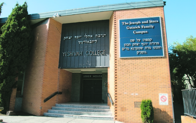The Yeshivah Centre in Melbourne.