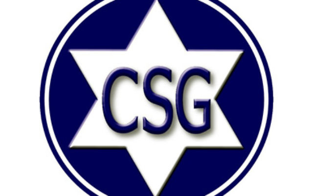 The Community Security Group logo.