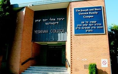 The Yeshivah Centre.