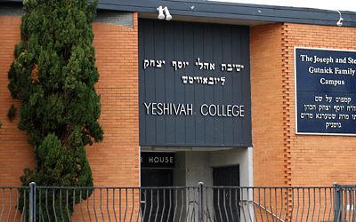 Yeshivah Centre.