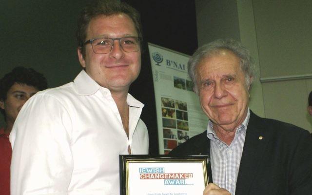 Jeremy Spinak (left) and Ernie Friedlander at last year's ceremony.