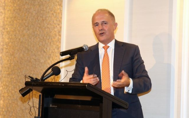 Malcolm Turnbull speaking at The AJN's 120th anniversary celebrations. Photo: Noel Kessel