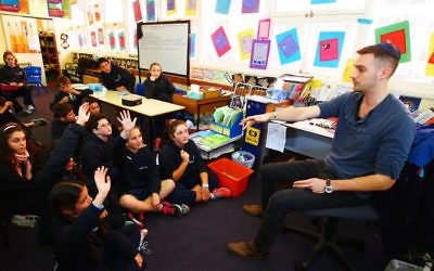 UJEB religious education class at Gardenvale Primary School. Photo: Peter Haskin
