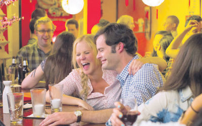 Amy Schumer and Bill Hader star in the romantic comedy Trainwreck.