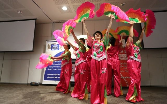 ACCA dancers perform a traditional Chinese routine at the commemoration. Photo: Giselle Haber