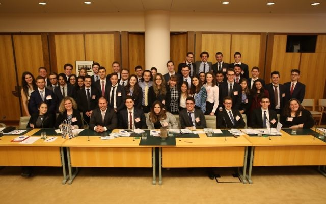 Josh Frydenberg (front, third from left) with some of the AUJS delegates.