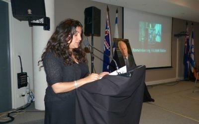 Rinat Kedem Bart addressing the Rabin commemoration.