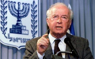 The late Yitzhak Rabin.