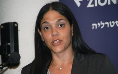 Anat Sultan-Dadon addresses the Zionism Victoria briefing on Israel's terror crisis. Photo: Paul Gardner