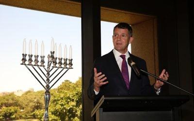 Mike Baird celebrating Chanukah last week at Parliament House. Photo: Noel Kessel
