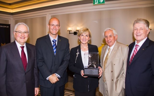 From left: Michael Dunkel, president of the NSW branch of Australian Friends of the Hebrew University (AFHU), Professor Shy Arkin, vice president for research and development at the university, Julie Bishop with her award, Harry Triguboff and Robert Simons, federal president, AFHU.