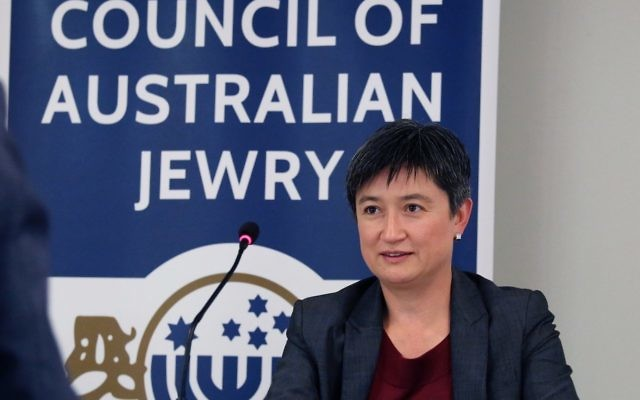 Penny Wong at the Executive Council of Australian Jewry's AGM. Photo: Noel Kessel