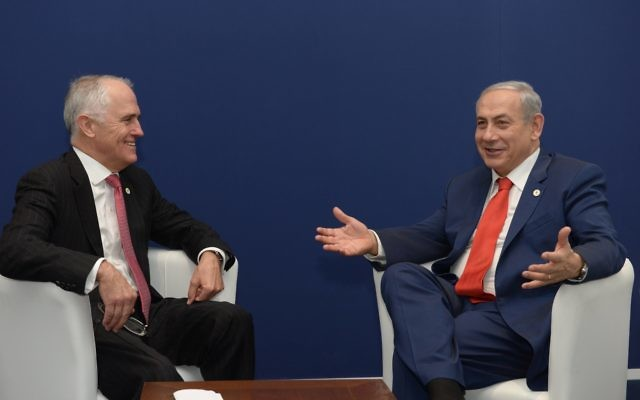 Malcolm Turnbull (left) and Benjamin Netanyahu. Photo: Amos Ben Gershom/GPO