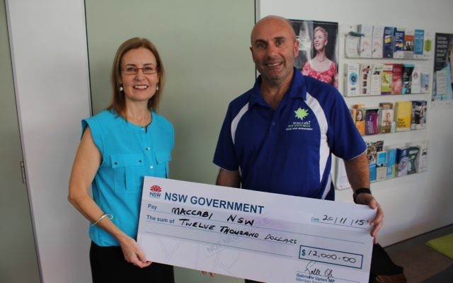 Gabrielle Upton
