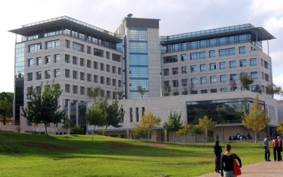 The Technion – Israel Institute of Technology computer science faculty building.