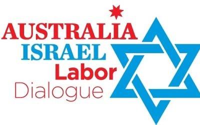 Australia-Israel Labor Dialogue logo.