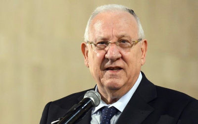 President Reuven Rivlin.