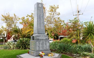 The VAJEX memorial in Ripponlea, showing erroneous dates for World War II. Photo: Peter Haskin.