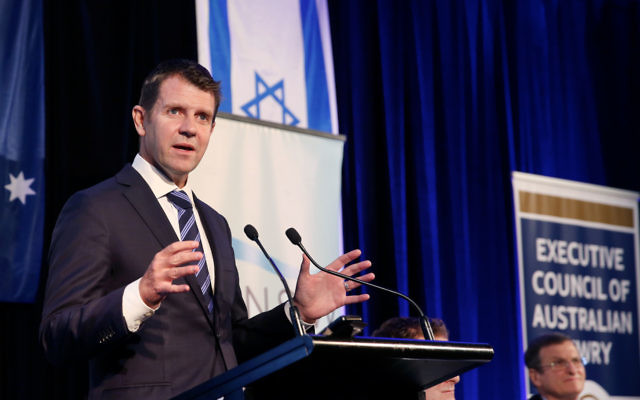 NSW Premier Mike Baird speaking at the Yom Ha'atzmaut communal cocktail reception in Sydney on May 12. Photo: Noel Kessel