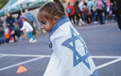 A participant at a previous Yom Ha'atzmaut Family Festival. Photo: Peter Haskin