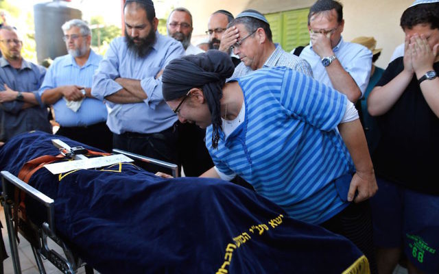 Rina Ariel mourns daughter Hallel, who was fatally stabbed in a terror attack in their home