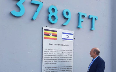 Shaul Mofaz at the memorial plaque at the Entebbe Airport where he was part of a raid that saved more than 100 Jews held hostage by terrorists.