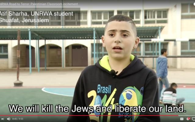 Screenshot from UNWRA Road to Terror.