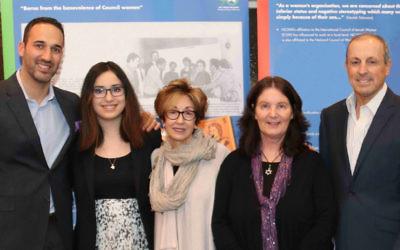 Alex Ryvchin, Samantha Khavin, Victoria Nadel, Julie Nathan and Vic Alhadeff. Photo: Wendy Bookatz.