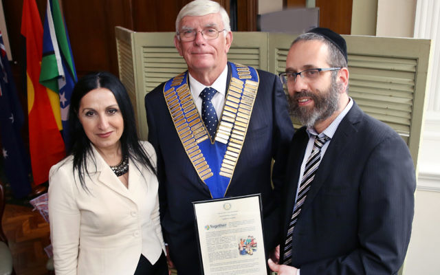 From left: Fatima Ali, Alex Shaw and Rabbi Zalman Kastel. Photo: Noel Kessel.
