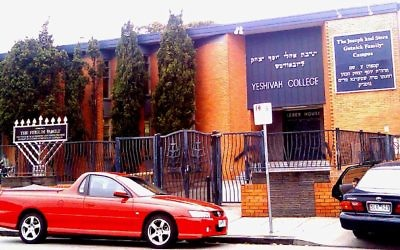Yeshiva Centre in Melbourne.