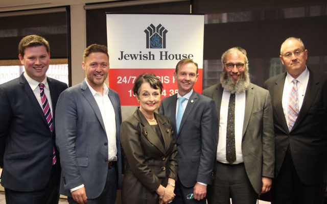 NSW MLC Scott Farlow, Dr Kieran Le Plastrier, NSW Minister for Mental Health Pru Goward, Coogee MP Bruce Notley-Smith, Jewish House CEO Rabbi Mendel Kastel and NSW MLC Walt Secord at the Interventionist Program launch at Parliament House on September 29. Photo: Shane Desiatnik