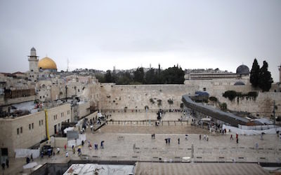 A view of the Western Wall and the Dome of the Rock in Jerusalem. Photo: Ahmad Gharabli/AFP/Getty Images.