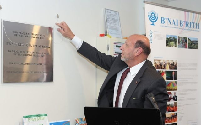 B'nai B'rith International president Gary Saltzman unveils a plaque at the official opening of B'nai B'rith NSW's new headquarters at Shalom College on November 20. Photo: Giselle Haber