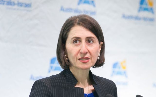 Gladys Berejiklian at an AICC event in June 2016.
