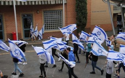 Bialik College students participate in a Yom Ha'atzmaut parade last year.