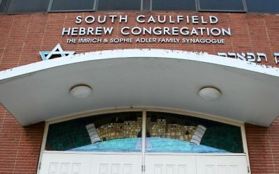 South Caulfield Hebrew Congregation. Photo: Peter Haskin.