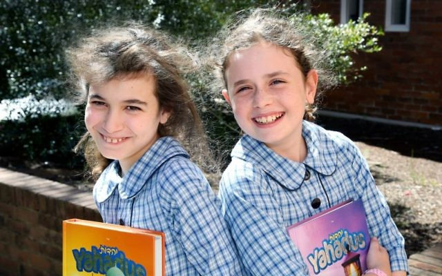 Kesser Torah College primary school students Bayla Gourarie (left) and Liorah Kessel.