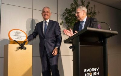 Prime Minister Malcolm Turnbull (left) with Norman Seligman, unveiling a plaque to launch the new permanent Holocaust exhibition at the SJM. Photo: Katherine Griffiths