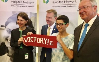 From left: NSW Premier Gladys Berejiklian, Coogee MP Bruce Notley-Smith, Gidon Goodman and NSW Health Minister Brad Hazzard.