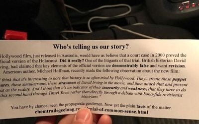 A Holocaust denial flyer recently distributed at Melbourne universities.