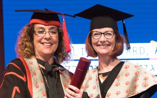 Julia Gillard (right) receives an honorary doctorate from Ben-Gurion University. Photo:  Dani Machlis/BGU