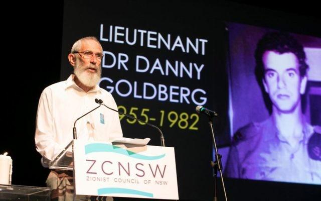 Raymond Bernstein honours the memory of his childhood friend and fallen soldier, Lieutenant Daniel Goldberg.