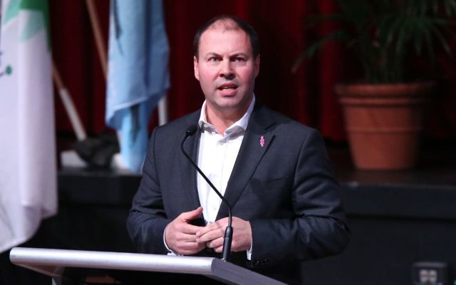 Josh Frydenberg addresses the Maccabiah farewell. Photo: Noel Kessel