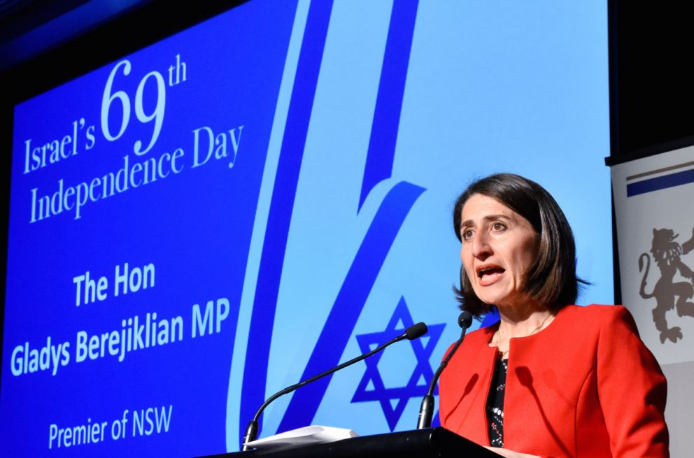 Premier's visit, missions postponed – The Australian Jewish News