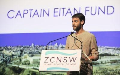 Captain Eitan Fund addresses the crowd at the Yom Yerushalayim celebration at Moriah College. Photo: Nadine Saacks