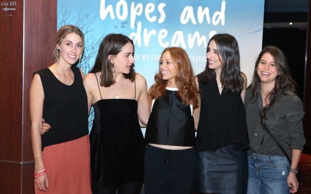 From left: Natalia Wakerman, Sasha Hoffmann, Ashleigh Levett, Cayley Smith and Claudia Hurwitz at Monday's JCA fundraiser. Photo: Giselle Haber