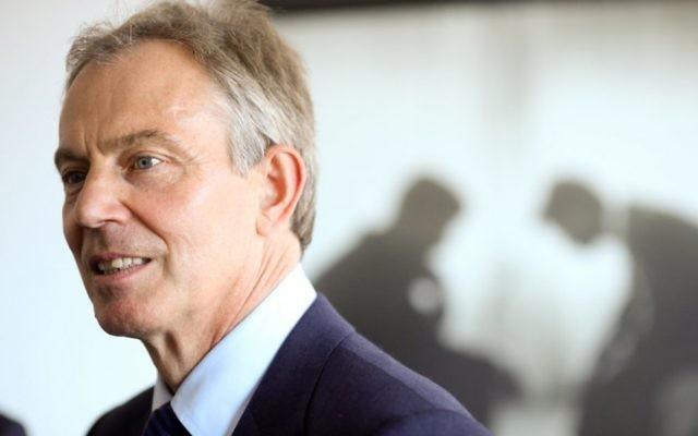 Tony Blair spoke at the conference.