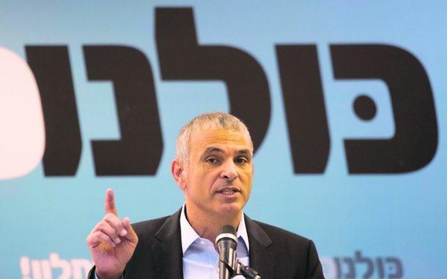 Moshe Kahlon. Photo: EPA/Abir Sultan